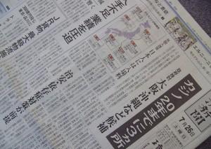 カジノ20年までに3か所 政府検討。大阪・沖縄等候補