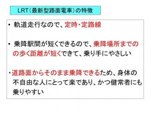 修正吉田氏スライド2