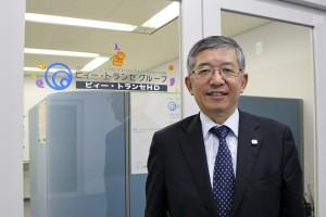 ビィー・トランセホールディングス株式会社 代表取締役 吉田 平 氏
