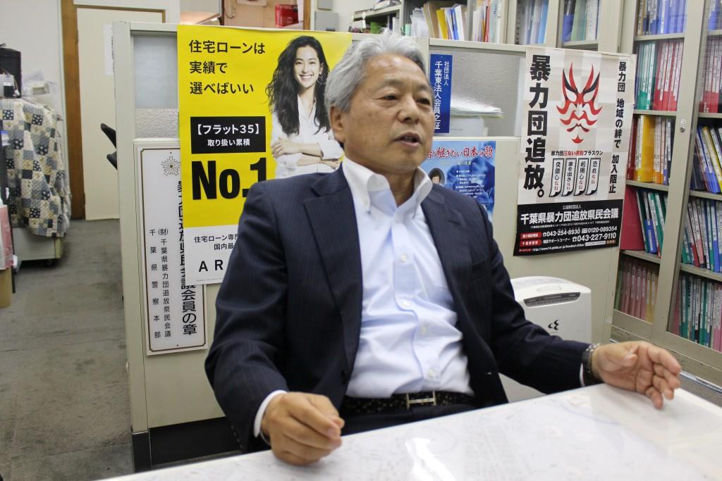 池田社長対談