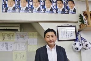 千葉市議会議員 小川 智之 氏